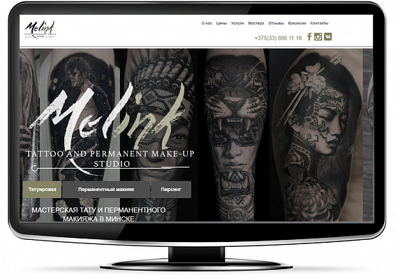 http://mel-ink.by